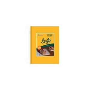 Cuaderno Exito Eco T/D 50h...